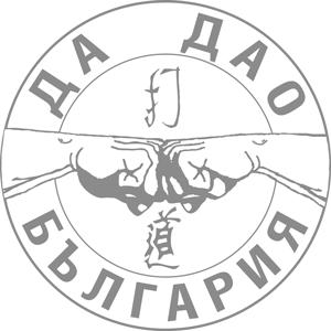 ДА ДАО България