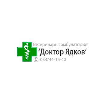 Доктор Ядков!